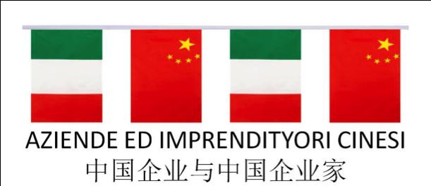 Aziende ed Imprenditori Cinesi
